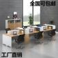 办公桌上海办公家具组合6人4人多人职员工作桌椅嘉戬专业订制厂家