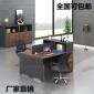职员办公桌椅隔断卡座嘉戬办公员工多人桌办公家具厂家直销可订制