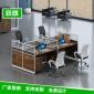 上海广州办公家具办公桌职员屏风桌职员工屏风卡座4人工作位桌椅