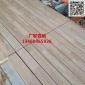 山东数控木工电子下料锯床 全自动数控下料锯厂家