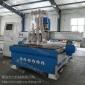 供应齐力机械QL1325K板式家具数控开料机 多工序木工下料雕刻机
