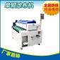 补土机重型补土机 腻子机 单辊自动滚涂机 板式家具UV辊涂机