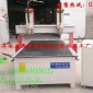 供应山西长治双工序设备1325报价长治橱柜门板雕花机长治密度板雕刻机