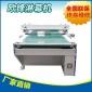欧锋机械自动可换操作淋幕机 自动UV涂装线淋涂机淋幕机厂家直销