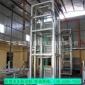 往复式升降机 连续式升降机 升降机非标定制 东莞升降机设备厂家