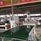 开天全自动数控双工序排钻包木工开料机板式家具全屋定制雕刻机