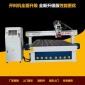 全屋定制板式家具生产线1325CNC木工数控加工中心开料机雕刻机