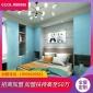 易高家居设计蓝色衣柜 现代简约卧室衣柜 全屋设计装修