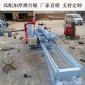 厂家新款大型方木多片锯 数控全自动推台锯 木工机械多片锯