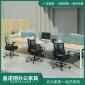 公司员工铁艺办公电脑桌 会议室洽谈长条培训桌椅