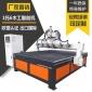 临沂超达国际1拖6浮雕机1325六头木工雕刻机批量加工可定制